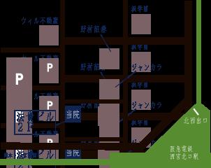 無何有(むかゆう)へのアクセスMAP