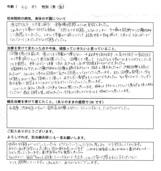 taiken_1