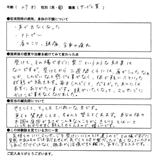 taiken_15