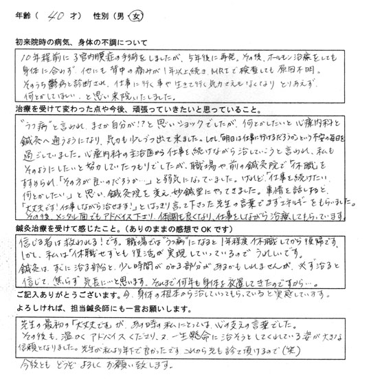 taiken_2